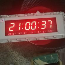 上海渝荣新型数显式防爆电子钟定做