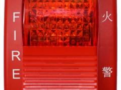 西安泰和安消防设备供应,消防工程公司,声光警报器TX3300
