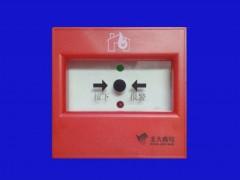 西安北大青鸟消防设备,手动报警按钮J-SAP-JBF-301