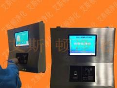 壁挂式联网数显人体静电测试仪ESD-20806配套门禁系统