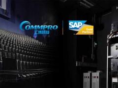 投影设备生产管理软件 影音设备公司ERP管理软件 工博科技