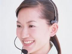 89087716青岛到福鼎物流公司欢迎15254221199