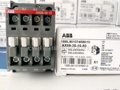 ABB代理ASL09-30-10-81 24VDC直流接触器