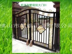 铝艺别墅庭院大门,钢艺大门,护拦,护手。01