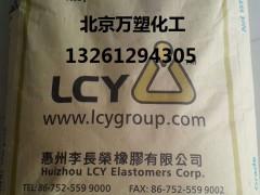 台湾李长荣热塑性橡胶SBS1475今日价格