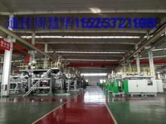 多层桶吹塑机成型机生产设备
