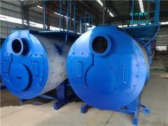 辽宁4吨蒸汽锅炉 WNS燃气锅炉 1.6Mpa燃气蒸汽锅炉