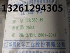 盘锦石化聚乙烯D5502S今日价格