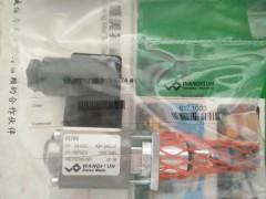 万福乐插装阀特惠供应BVPPM33-160-G24