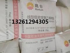 大庆石化线型聚乙烯DNDA-8320厂家电话