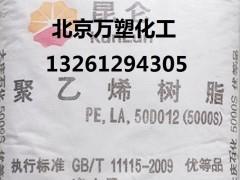 大庆石化聚乙烯树脂5000S 熔指1