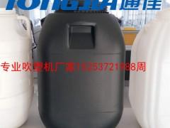 玉林吨桶吹塑机生产设备制造供应