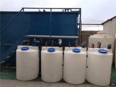 厦门化工污水处理/化工废水处理工艺/涂装废水处理设备