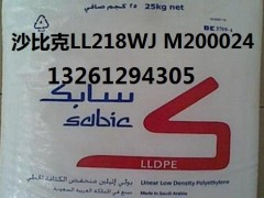 中沙(天津)沙比克线型222WT 熔指2