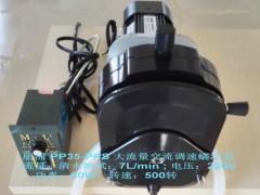 朋浦PP35-PPS指甲油灌装机