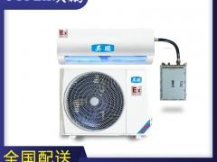 杭州防爆防腐空调1.5匹,耐腐蚀防腐空调KFR-3.5F