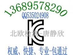 智能摄像头台湾NCC认证手持云台相机KC认证协助EMC整改
