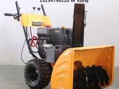 冬季道路积雪除雪机 小型家用物业除雪机 手推式道路燃油扫雪机