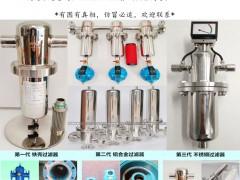 食品厂专用除菌过滤器