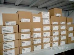 EM DI08 6ES7288-2DE08-0AA0输入模块
