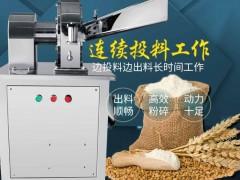 广西工厂生产直发杂粮药材化工材料加工不锈钢高能粉碎机