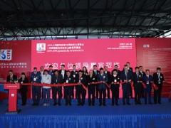 2020中国(上海)国际应急与消防安全博览会