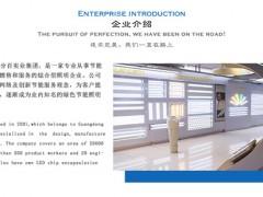 医院综合能源托管,综合能源托管服务,百分百照明