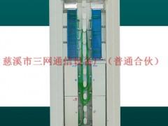 360芯四网合一光纤配线架