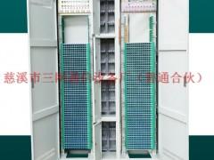 共建共享光纤配线架(共建共享光纤配线柜)