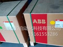 ABB E2N1600 T LSI 3P WMP NST抽屉