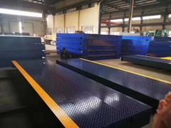 蒙城板桥镇地磅安装1吨至150吨现货销售