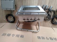 上海专业粉尘防爆倒车影像系统制造商