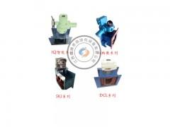 B200水泥专业卸料设备流量控制阀