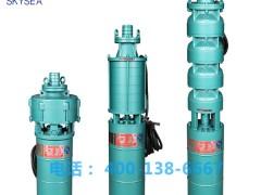 供应山西解州天海小型潜水电泵