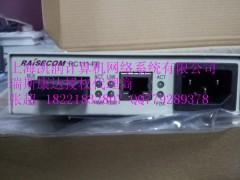 瑞斯康达RC111-FE-S1单模百兆光纤收发器