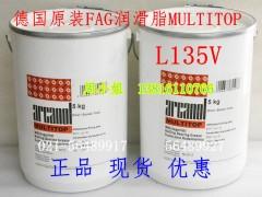 FAG润滑脂MULTITOP-5kg/25KG|特价1kg