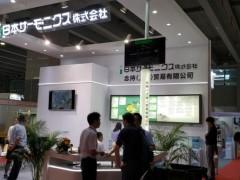 2021年第22届广州国际热处理、工业炉展览会
