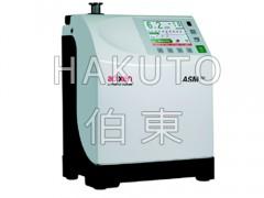 便携式氦质谱检漏仪 ASM 310