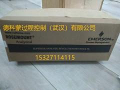 E+H浊度仪探头CUS51D-AAD1A3