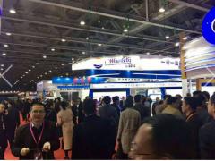 2021北京智慧教育展览会|2021未来科技教育大会