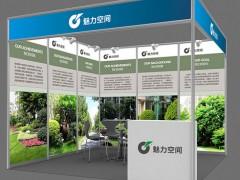 2022中国杭州国际数据中心技术与设备展览会