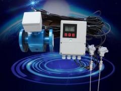 分体式电磁热量计,电磁热量计,分体式电磁热量计价格
